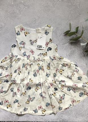 Платье, сарафан h&m, 12-18, 80-86