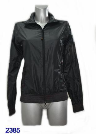 Citmani куртка мужская