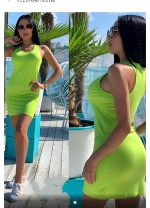 Брендовое базовое платье jane norman