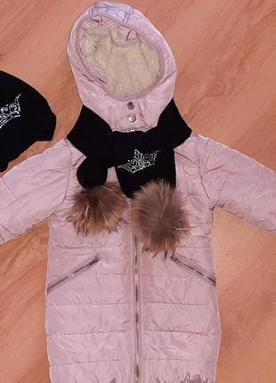 Теплая куртка 104-110