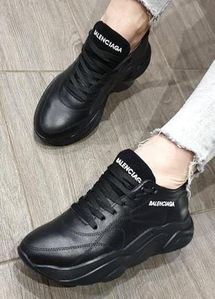 Женские кожаные кроссовки, чёрные кроссовки, кожаные кроссовки