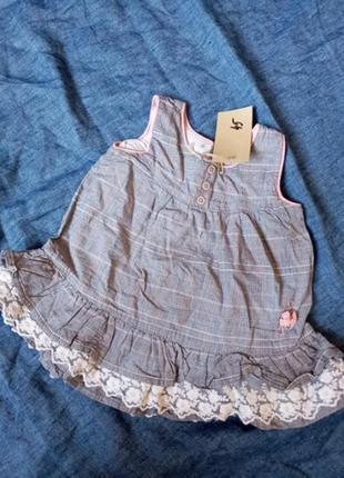 Сарафан, сукня, плаття