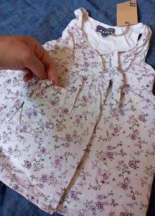 Сарафан плаття сукня