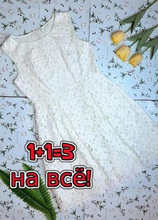 🎁1+1=3 шикарное мятное кружевное платье футляр миди в цветах marks&spencer, размер 48 - 50