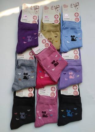 Носки женские с облегченной резинкой (медицинские) средней высоты