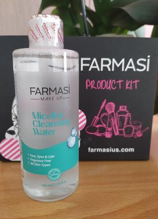 Міцелярна вода для зняття макіяжу