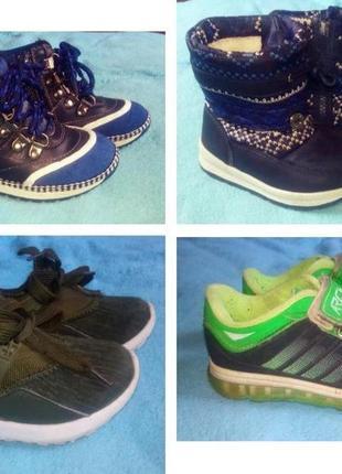 Кроссовки, ботинки, сапоги.