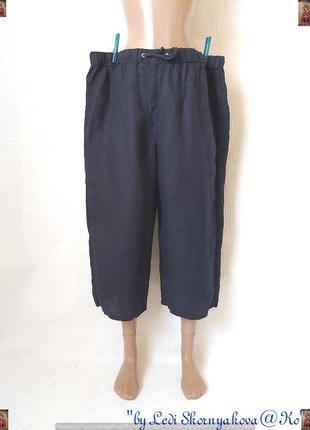 Фирменные marks & spenser легкие штаны со 100 % льна в тёмно синем цвете, размер 3хл