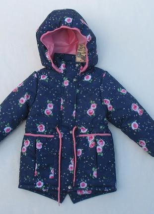 Демисезонная курточка на девочку.верх водо,ветро,грязе отталкивающая ткань.