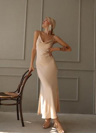 Платье комбинация шелковая люкс качества миди
