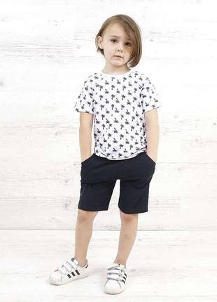 Летний костюм для мальчика комплект шорты и футболка