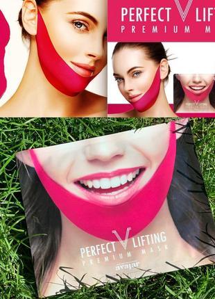 Маска для подтяжки лица в домашних условиях lifting premium mask