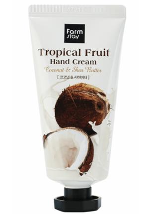 Крем для рук увлажняющий с экстрактом кокоса и маслом ши