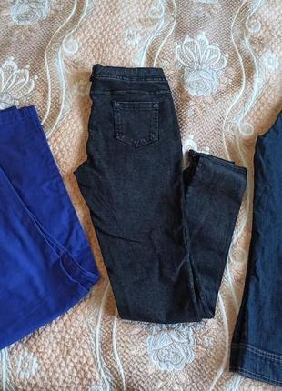 Набор штаны и джегинсы +бриджи в подарок