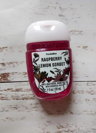Санитайзер raspberry lemon sorbet от bath and body works
