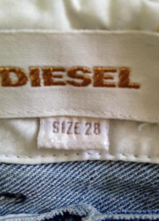 Шикарнные шорты капри зауженные diesel