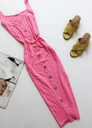 Красивое длинное платье по фигуре в рубчик розовое 14 хл