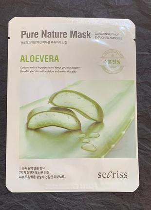 "Тканевая маска для лица ""алоэ вера"" secriss pure nature aloe vera mask"
