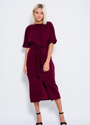 Красивое платье деловой стиль