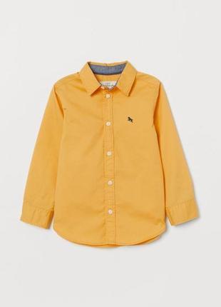 Рубашка мальчику 6/7 лет, жёлтая от  h&m