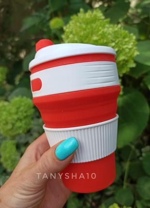 Красный складной силиконовый стакан 350 мл