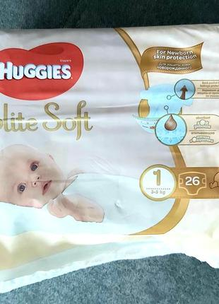Huggies elite soft #1