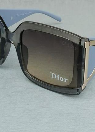 Christian dior очки маска женские солнцезащитные большие серо голубые с градиентом