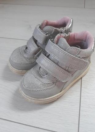 Кросівки с.луч