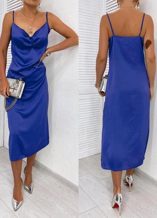 Нежное шелковое платье/ синее