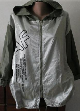 Ветровка,куртка, размер 54-60.