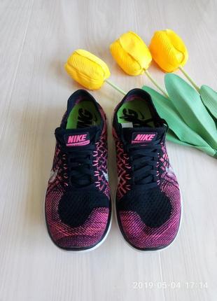Тонкие легкие кроссовки nike