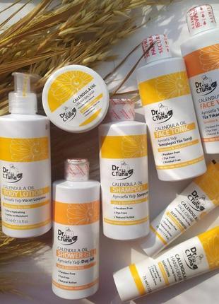 Набір для сухої та чутливої шкіри calendula oil