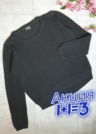 1+1=3 стильный графитово-серый объемный свитер оверсайз vero moda, размер 48 - 50