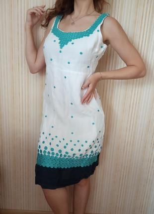 Платье/сарафан миди