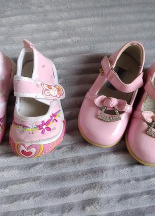 Туфли туфельки макасины