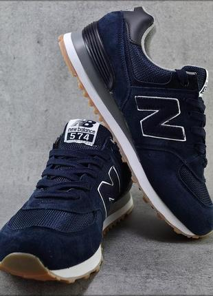 Мужские кроссовки new balance 574 dark blue (синие)