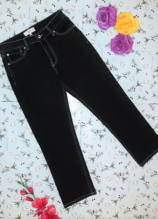 🌿1+1=3 крутые плотные серо-черные зауженные джинсы mango, размер 44 - 46