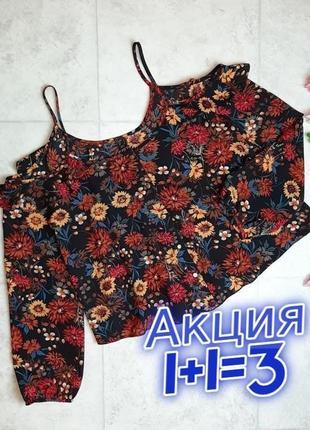 1+1=3 нарядная черная блуза блузка с открытыми плечами цветочный принт, размер 46 - 48