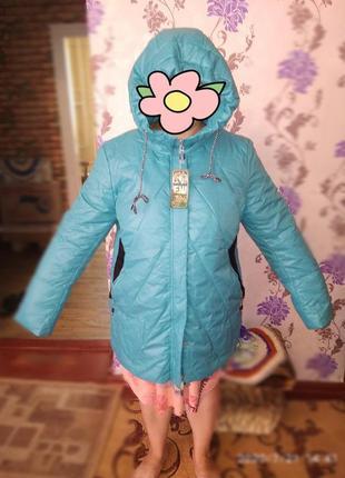 Женская курточка осень/весна