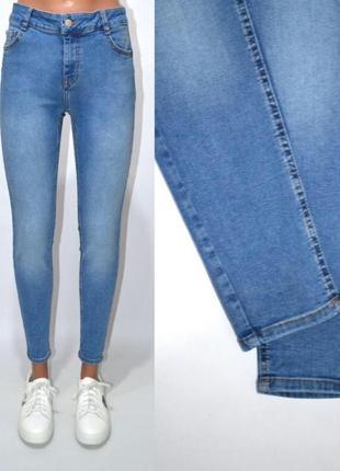 Узкие джинсы скинни с высокой посадкой