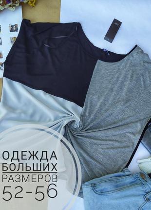 Шикарная блуза футболка большого размера 52-56