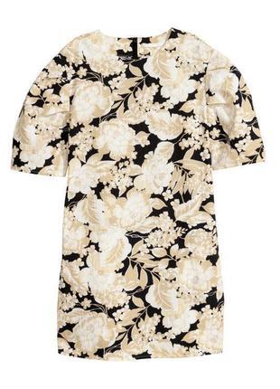 Платье в принт с обьемным рукавом h&m