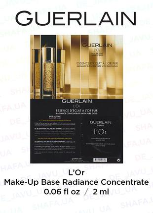 Пробник - увлажняющая база под макияж guerlain l'or make up base radiance праймер
