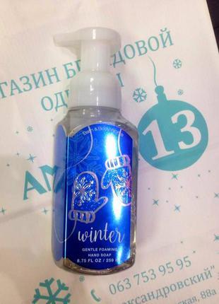Мягкое мыло-пенка bath and body works