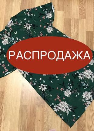 Платье next1 фото
