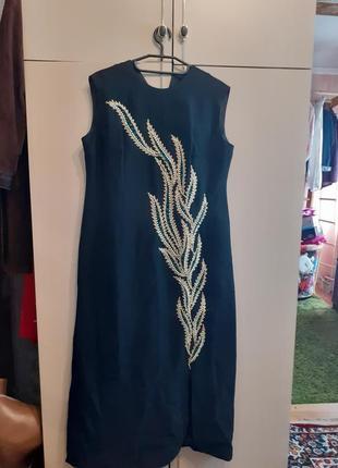 Платье длинное lop model