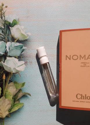 Пробник chloe nomade absolu de parfum