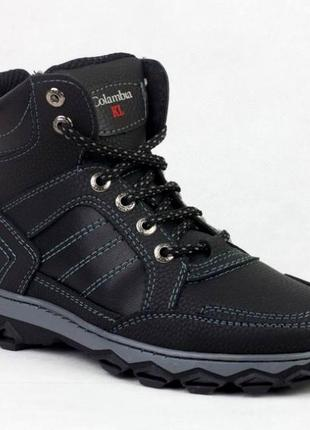 Ботинки-кроссовки зимние хорошего качества, теплые (а-10чрн)