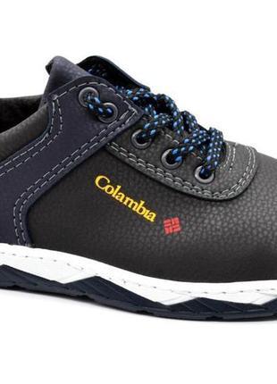 Туфли кроссовки мужские от производителя (клс-22-б)