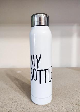 Термос my bottle (май ботл) 300 мл, белый